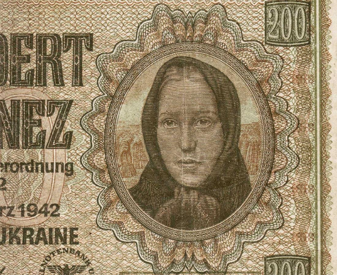 German - Ukrainian WW2 Money Banknote 200 Karbowanez, - 3