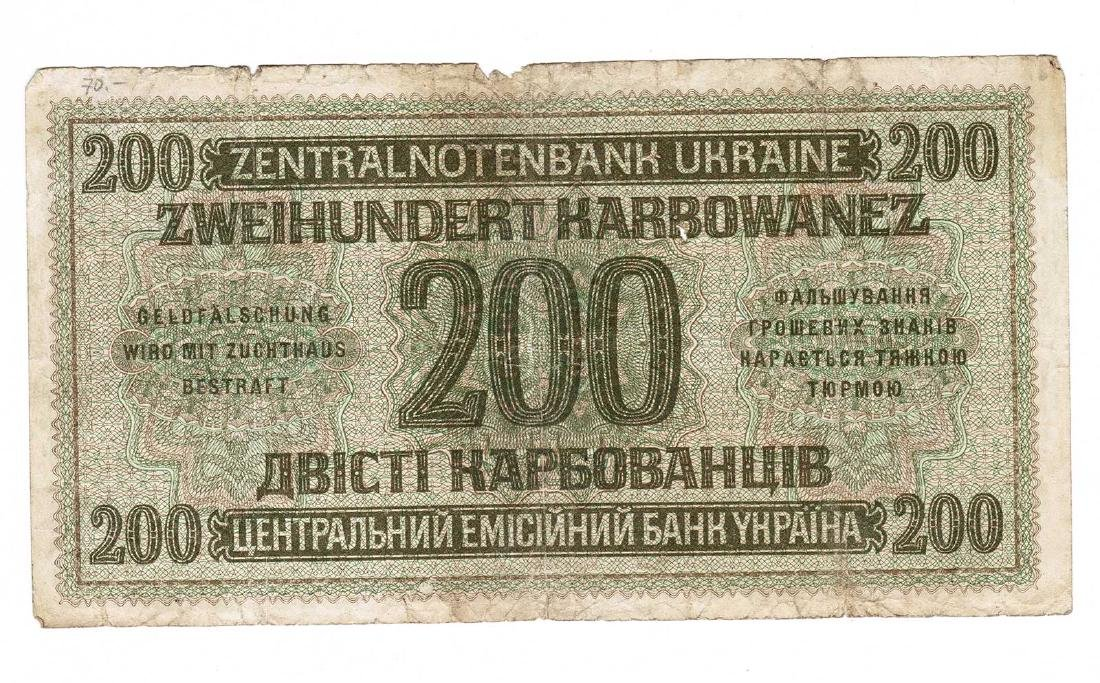 German - Ukrainian WW2 Money Banknote 200 Karbowanez, - 5