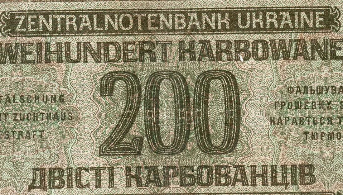 German - Ukrainian WW2 Money Banknote 200 Karbowanez, - 7