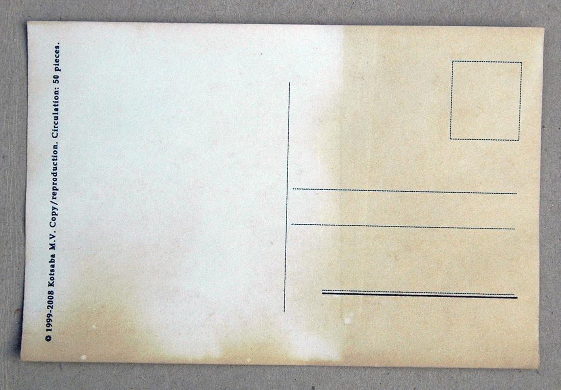 Jewish WW2 Postcard fr. LITZMANNSDADT - Jewish Ghetto - 9