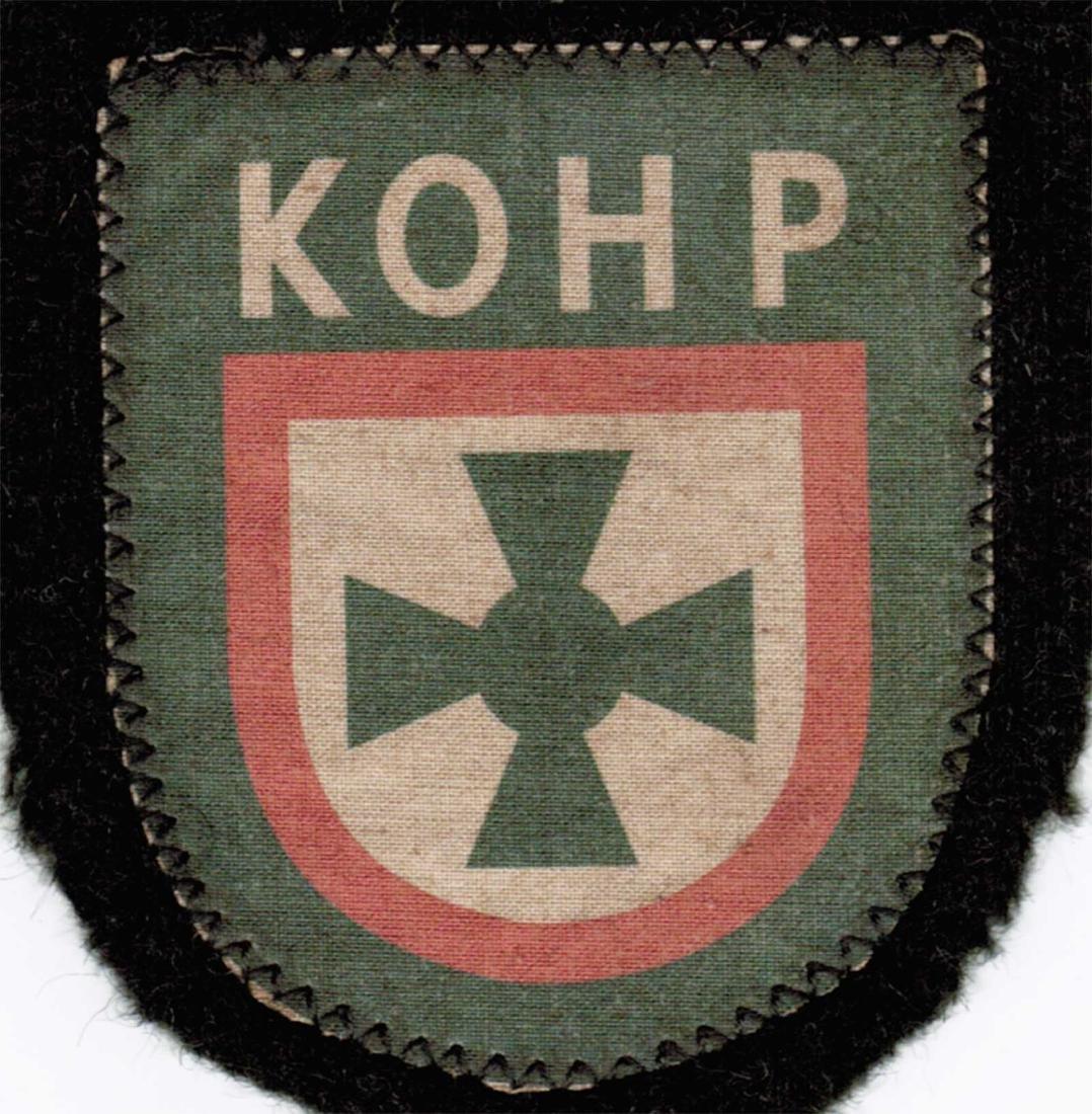 GERMAN WW2 SLEEVE PATCH KOHP, RUSSIAN VOLUNTEERS - 2