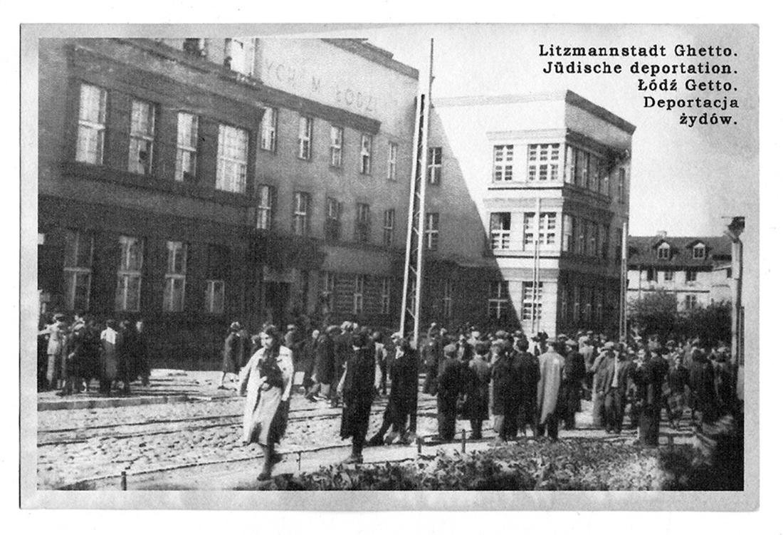Polish WW2 Postcard of Litzmannstadt Ghetto, 1941 - 3