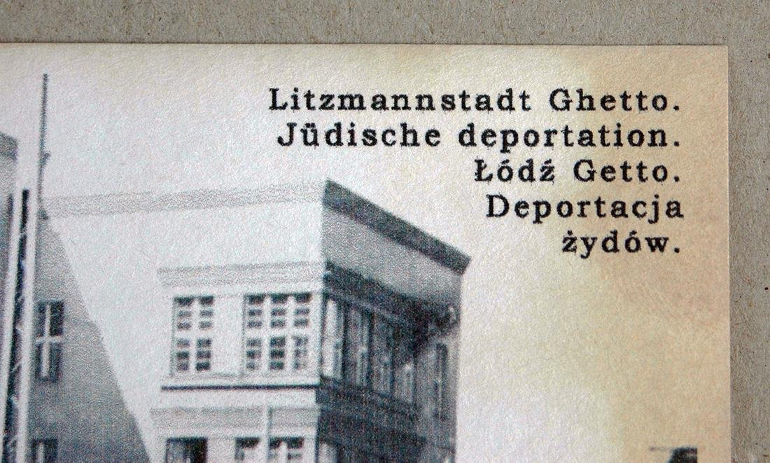 Polish WW2 Postcard of Litzmannstadt Ghetto, 1941 - 8