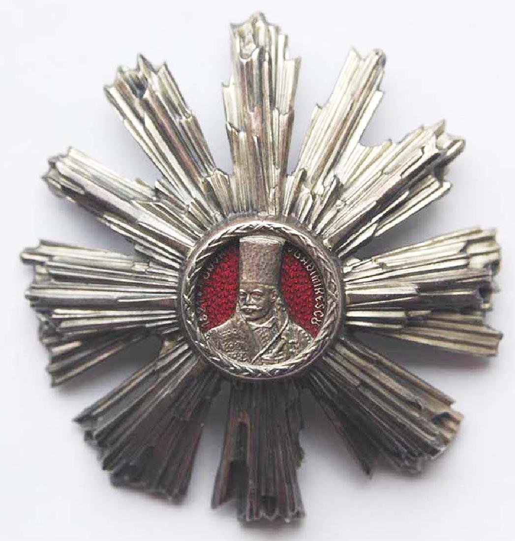 WW2 Romanian Silver Star - Order of Tudor Vladimirescu