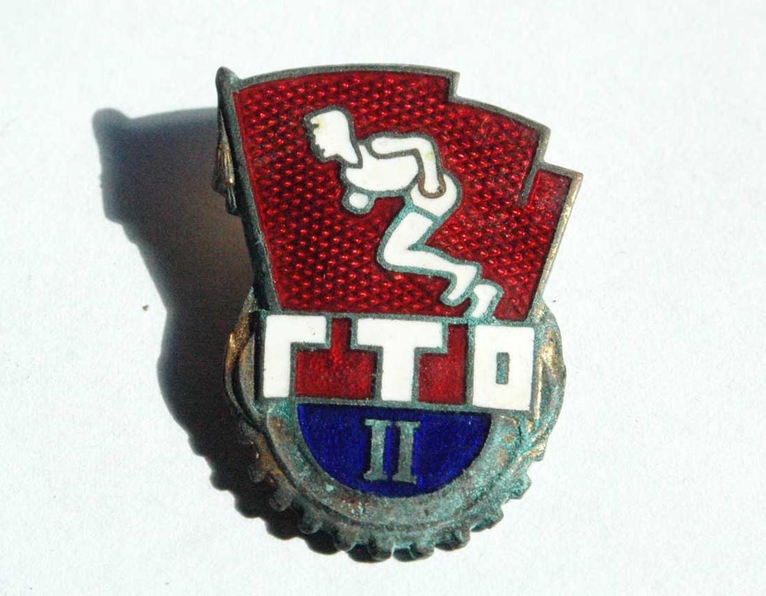 Russian Soviet Sport Badge GTO, Enameled