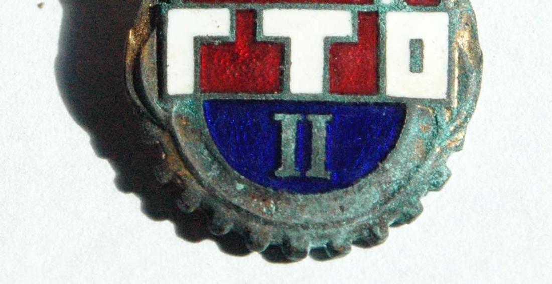 Russian Soviet Sport Badge GTO, Enameled - 3