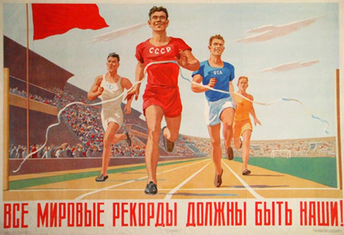 Russian Soviet Sport Badge GTO, Enameled - 8