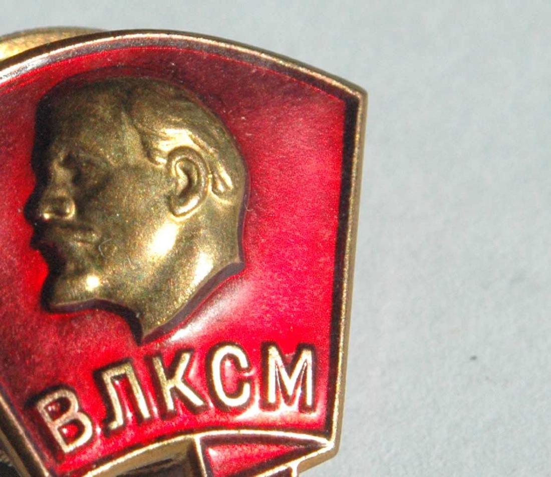 Russian Soviet VLKCM Badge, Enameled - 2