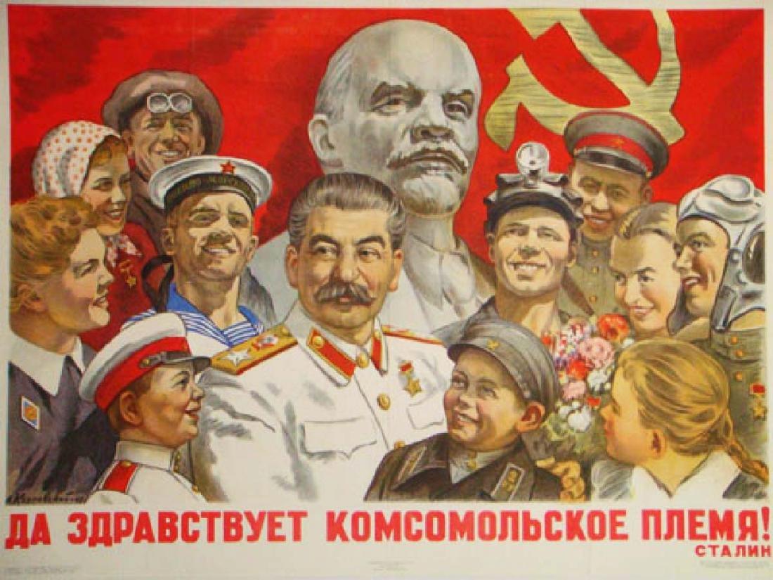 Russian Soviet VLKCM Badge, Enameled - 8