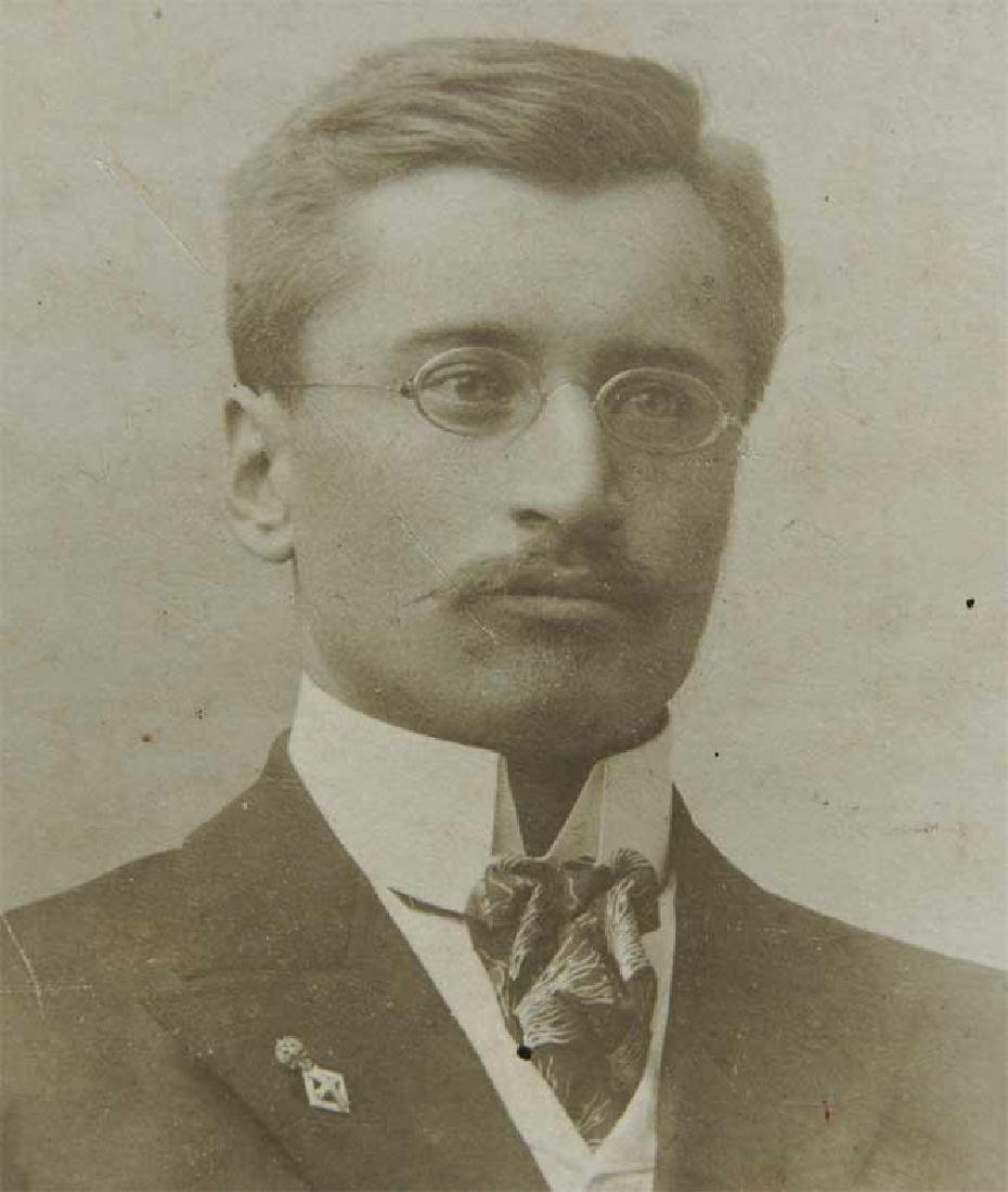Russian Imperial Photo w. Badge of University, 1906 - 2