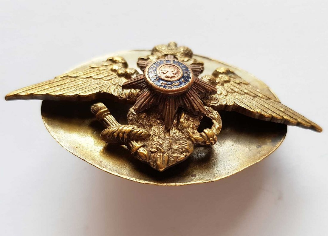 Russian Imperial Badge Nikolaev Cavalry School, 1916 - 3