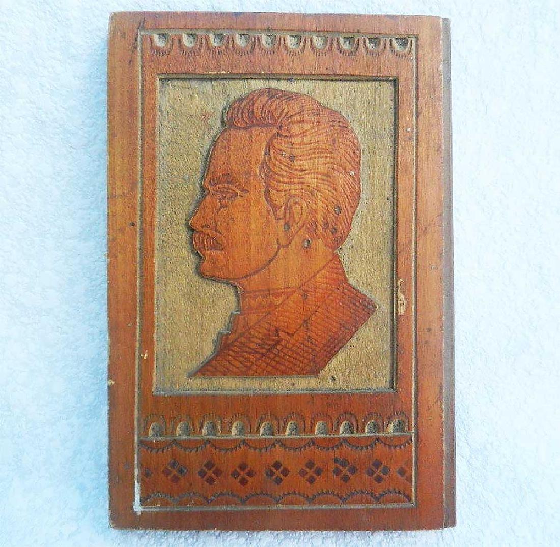 Pictures Famous Ukrainian Poet Ivan Franko, 1917