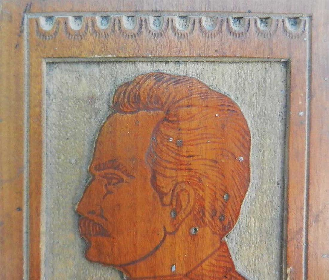 Pictures Famous Ukrainian Poet Ivan Franko, 1917 - 5