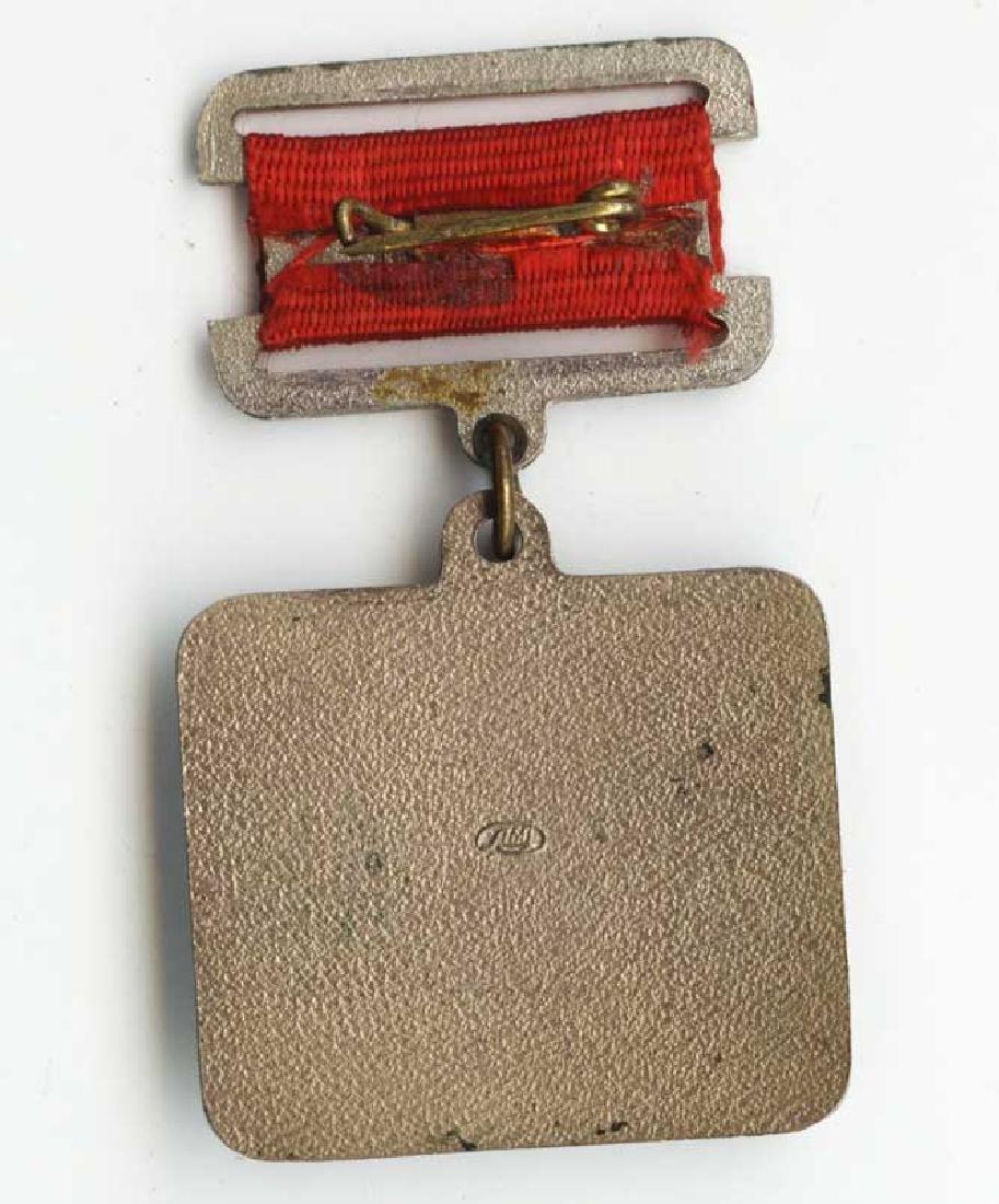 Russian USSR Medal of Honoured Worker, Karelii - 2