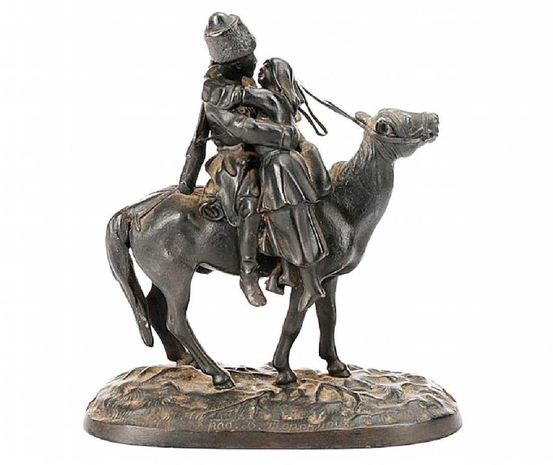 Original Sculpture, Eugene Lanceray 1878, signed