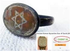 Jewish Ring w Star of David frMedieval Period