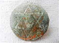 Jewish Button w. Star of David fr. Medieval Period