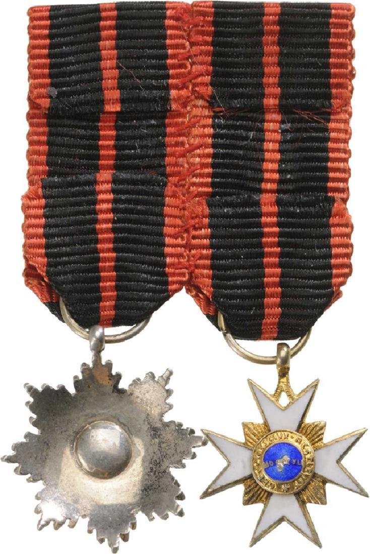 Order of Saint Gregory, Grand Cross Set, 1st Class, - 3