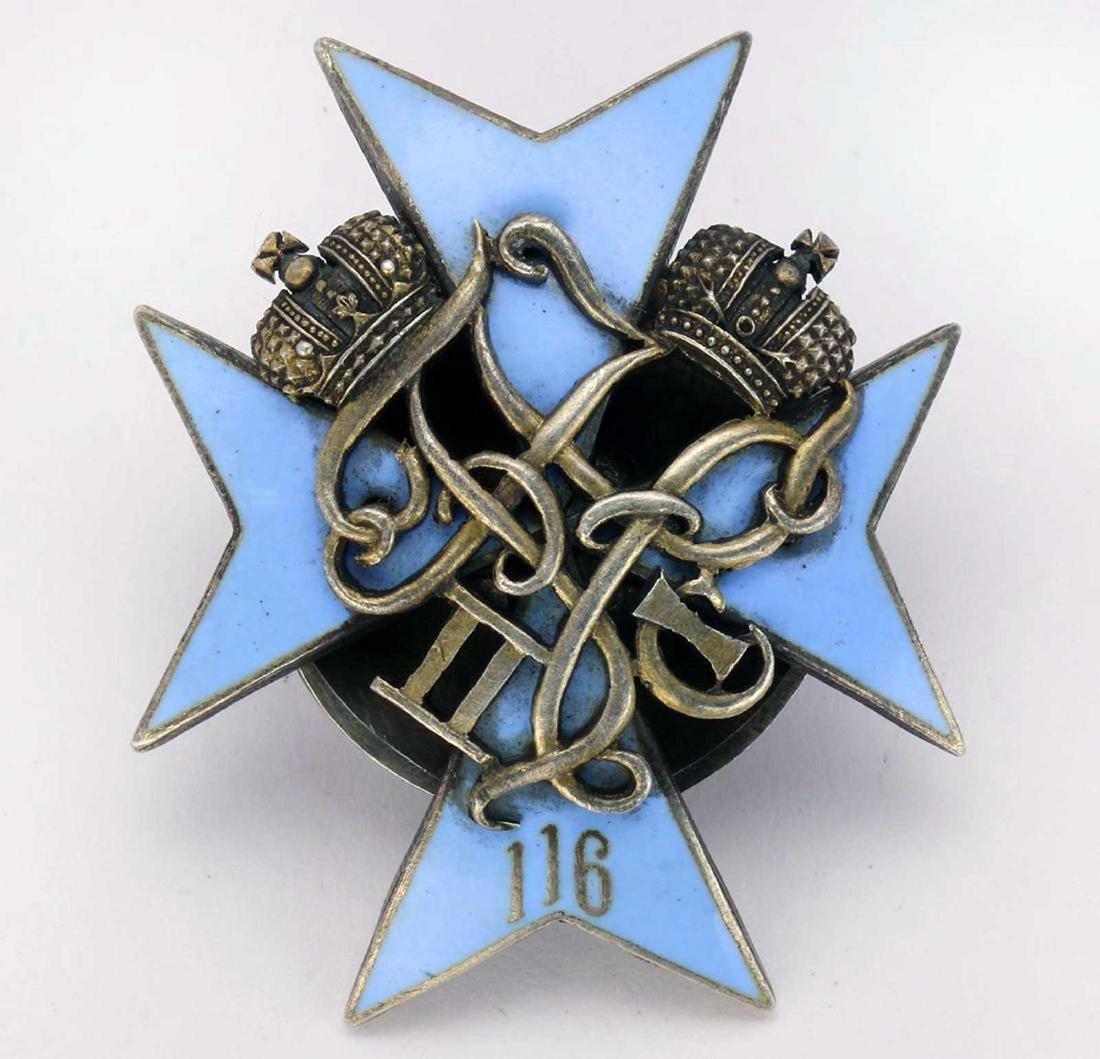 Original Russian Imperial Badge 116th Infantry Regiment