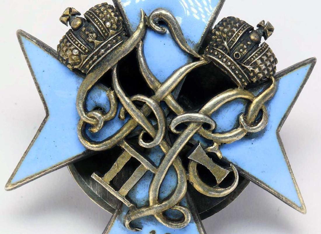 Original Russian Imperial Badge 116th Infantry Regiment - 2