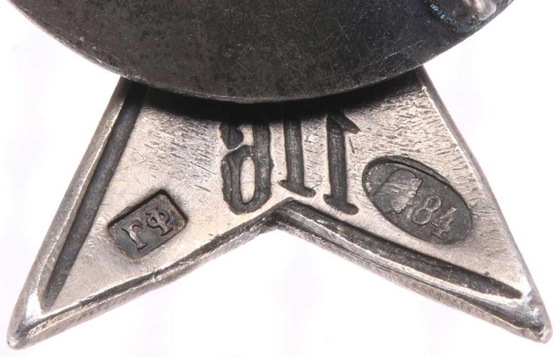 Original Russian Imperial Badge 116th Infantry Regiment - 4
