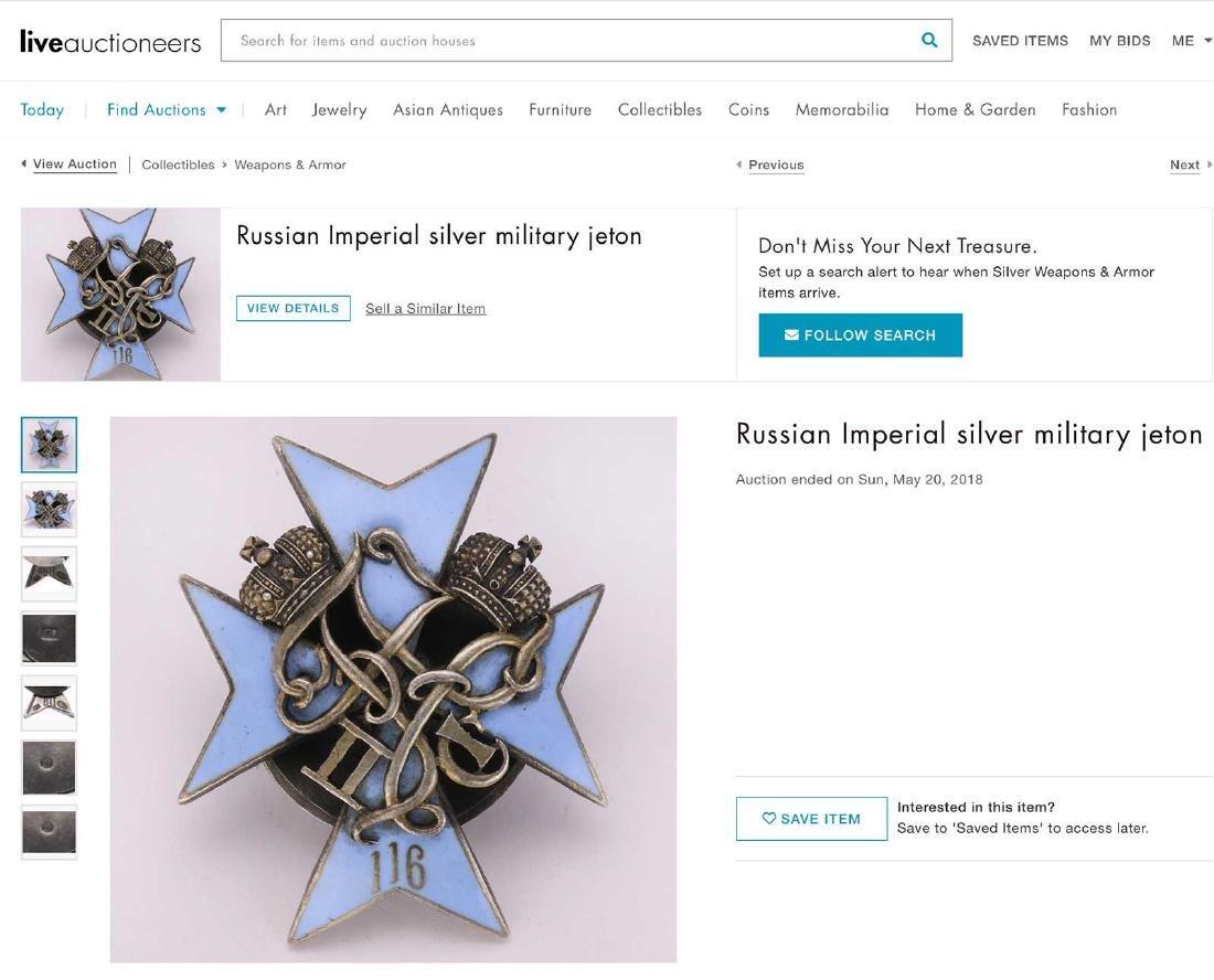Original Russian Imperial Badge 116th Infantry Regiment - 7