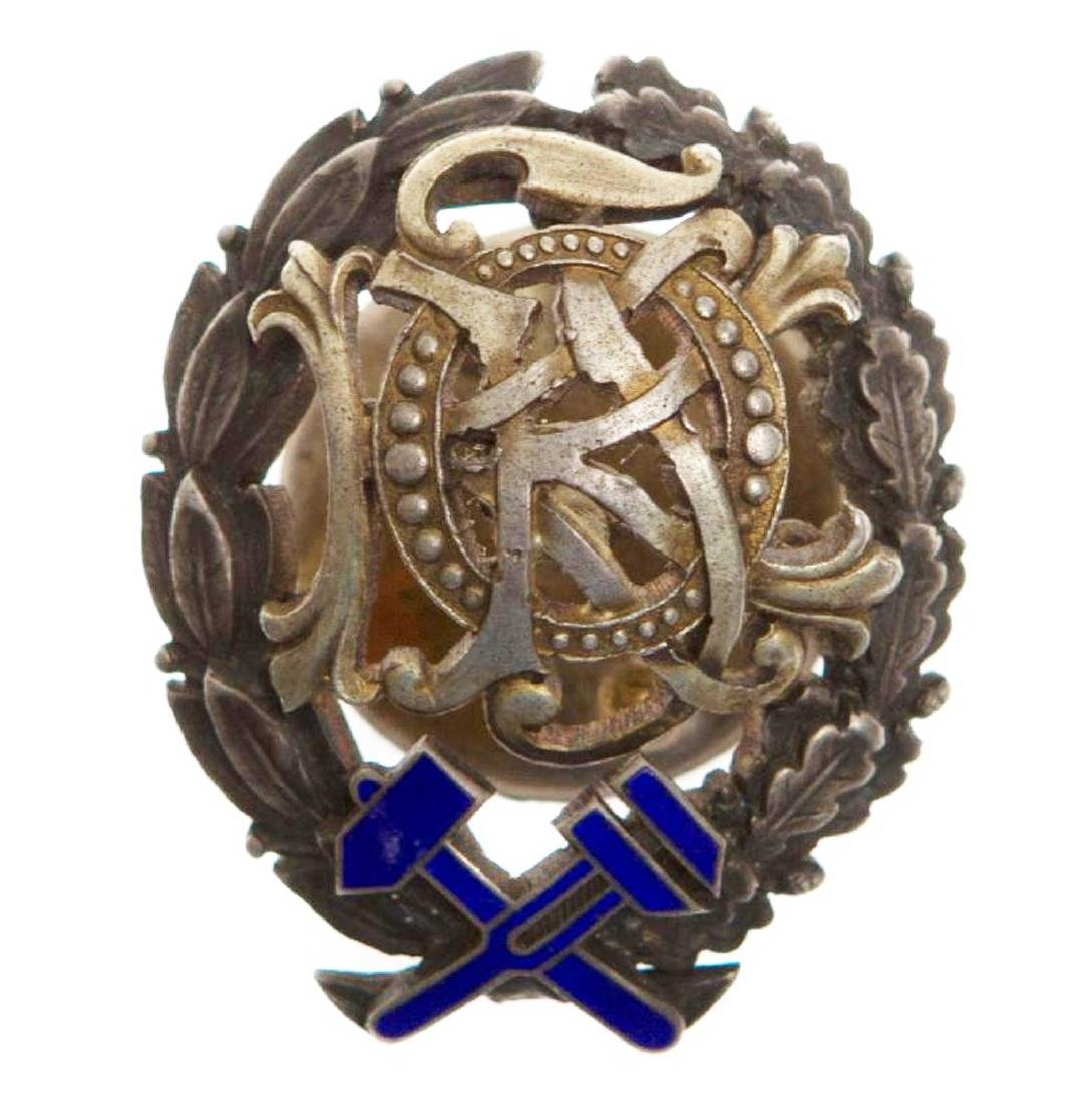 EARLY SOVIET SILVER TECHNICAL COLLEGE BADGE