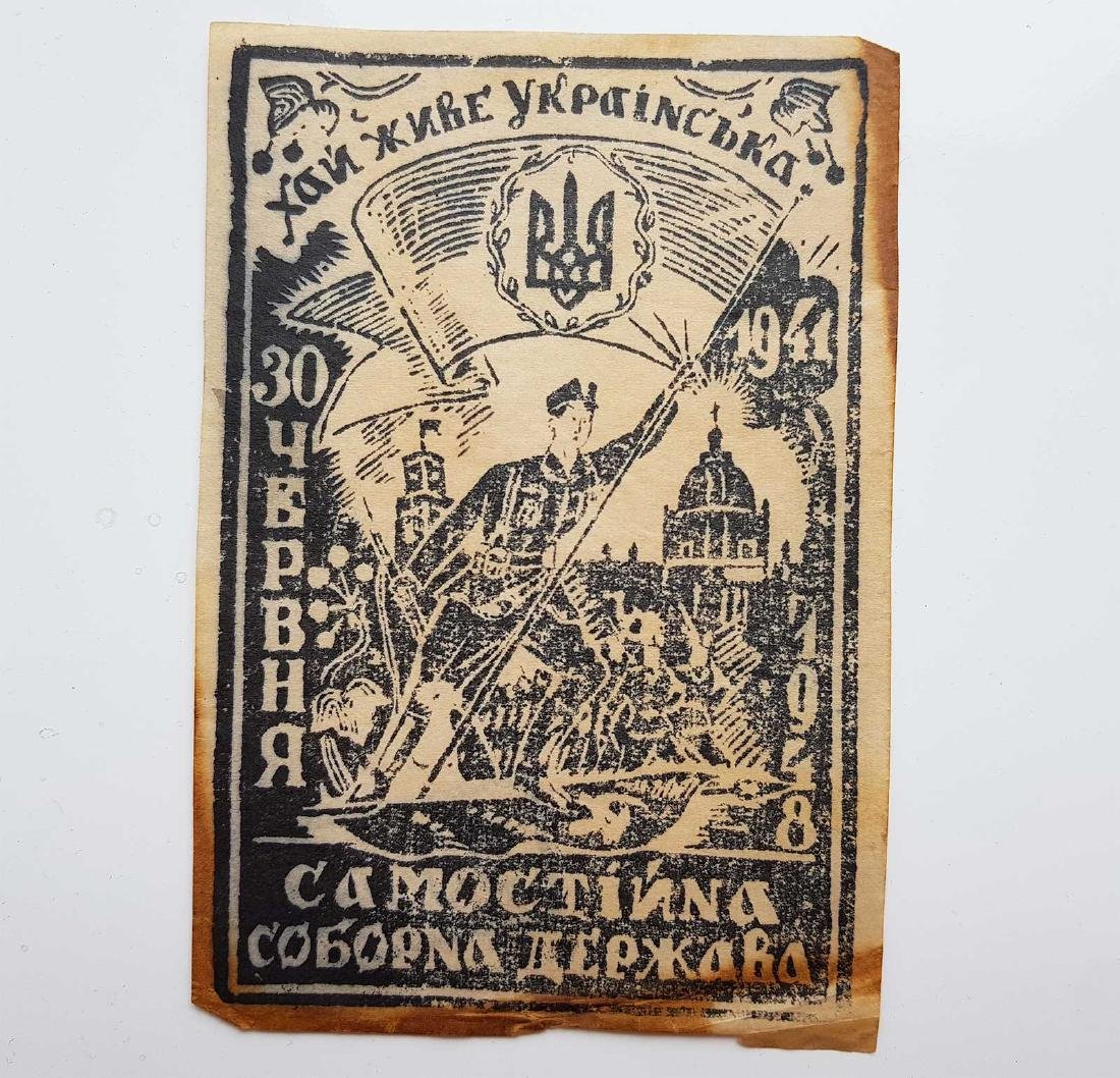 Unique Original Ukrainian WW2 Bofon Coupon 1948 - 2