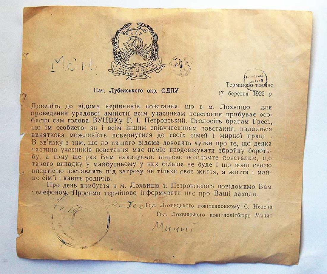 Ukrainian Archive KGB Amnesty Participants Uprising,