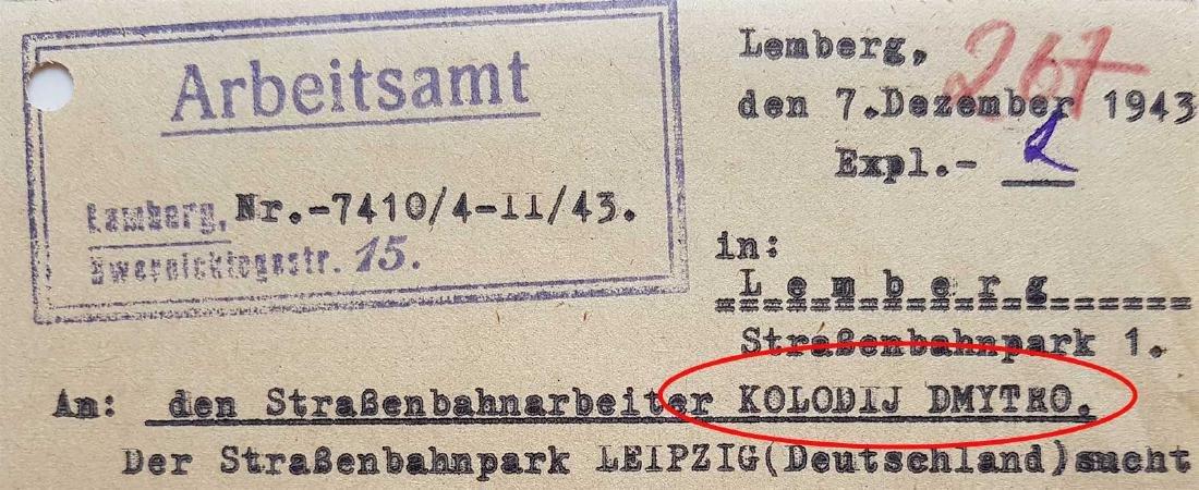 German WW2 Order for Ukrainian Worker, 1943 - 3