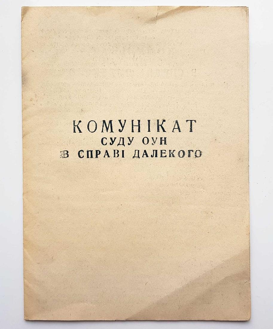 Ukrainian Communication of Court fr. UPA-OUN, 1948