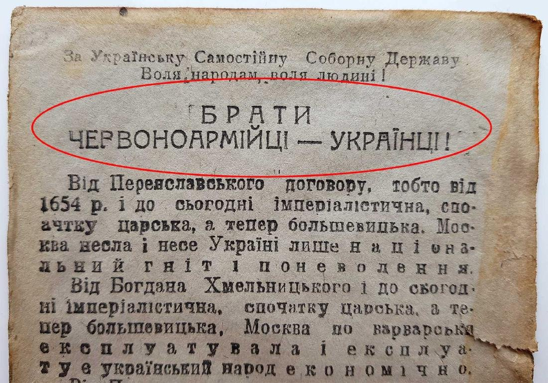 Ukrainian Appeal to the Russian Soldiers fr. UPA-OUN, - 2