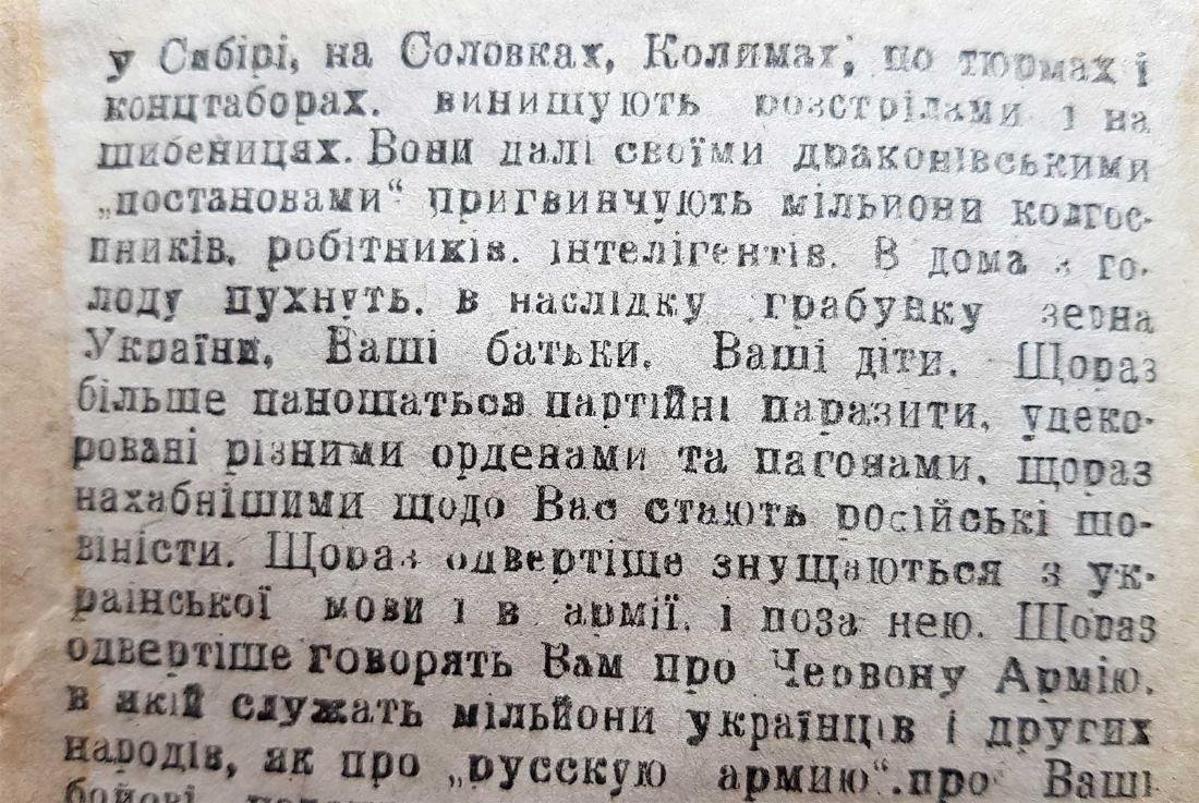 Ukrainian Appeal to the Russian Soldiers fr. UPA-OUN, - 5