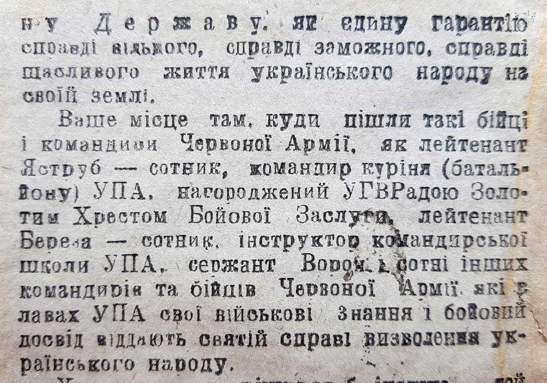 Ukrainian Appeal to the Russian Soldiers fr. UPA-OUN, - 7