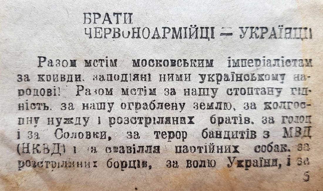 Ukrainian Appeal to the Russian Soldiers fr. UPA-OUN, - 8