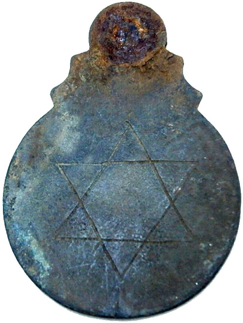 Jewish Antique Bronze Badge w. Star of David