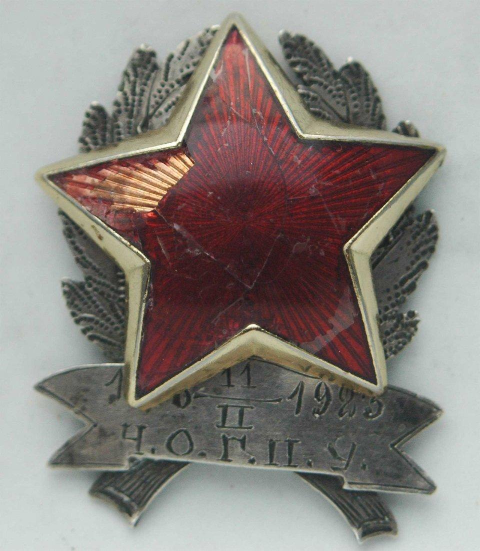 Unknown Russian SILVER Badge OGPU KGB, 1923