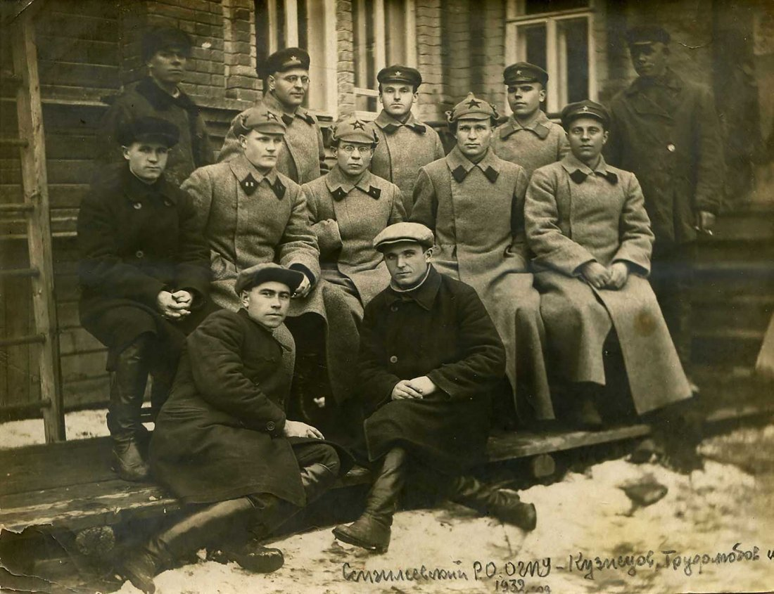 Unknown Russian SILVER Badge OGPU KGB, 1923 - 9