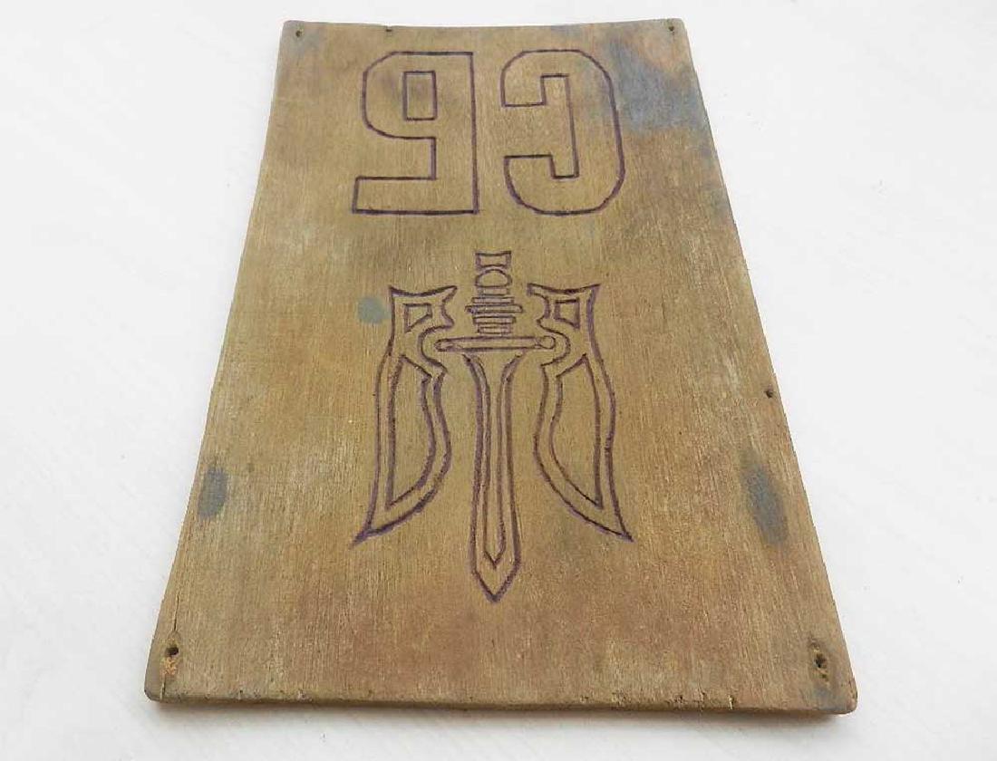 Ukrainian WW2 Plate UPA, Sluzhba Bezpeky SB OUN - 7