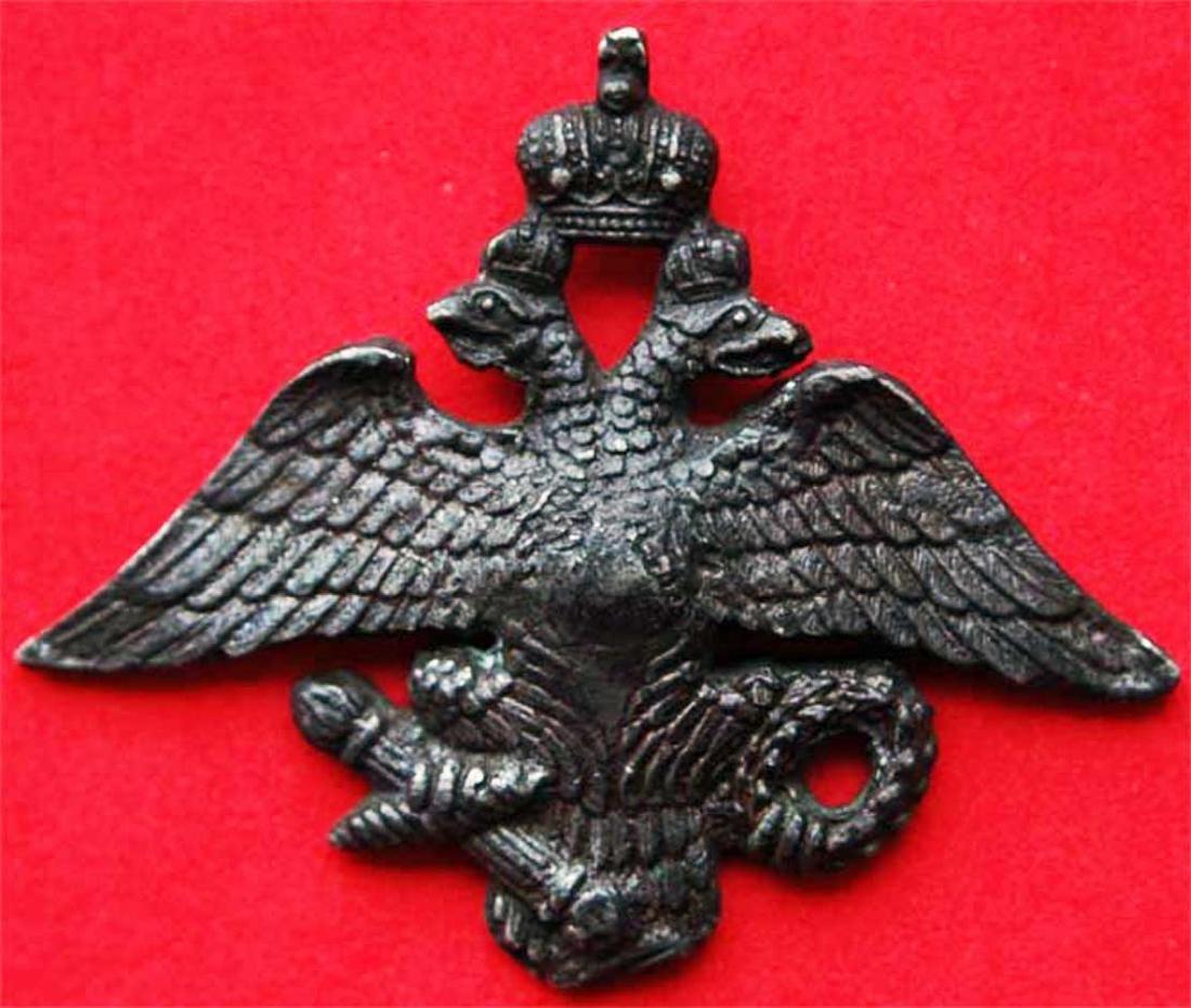Russian Imperial Badge Life-Guards Litovsky Regiment,