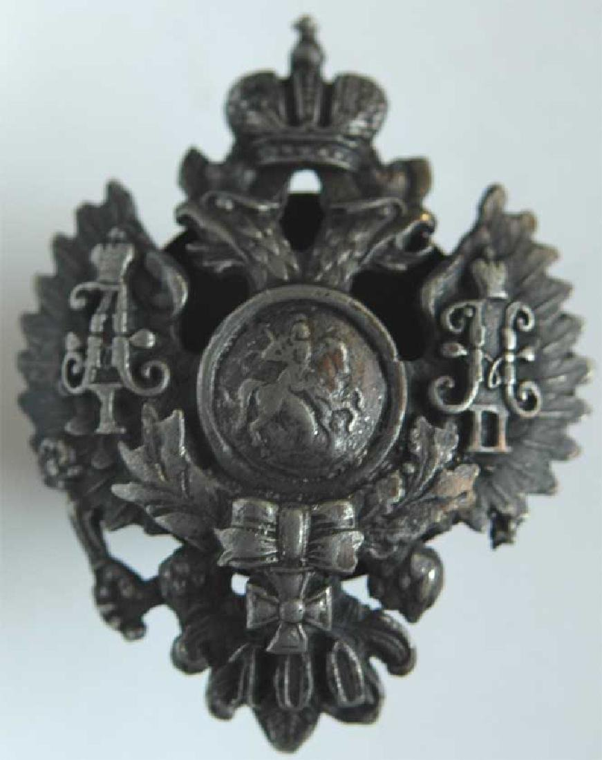 Russian Imperial Badge 100 years of Military Ministers