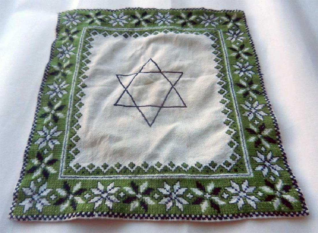 Jewish WW2 Napkin w. Star of David, Litzmannstadt - 2