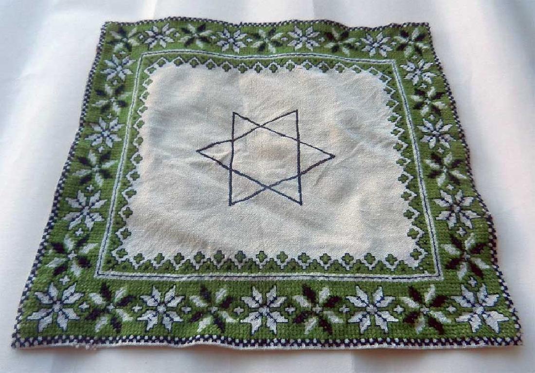 Jewish WW2 Napkin w. Star of David, Litzmannstadt - 3