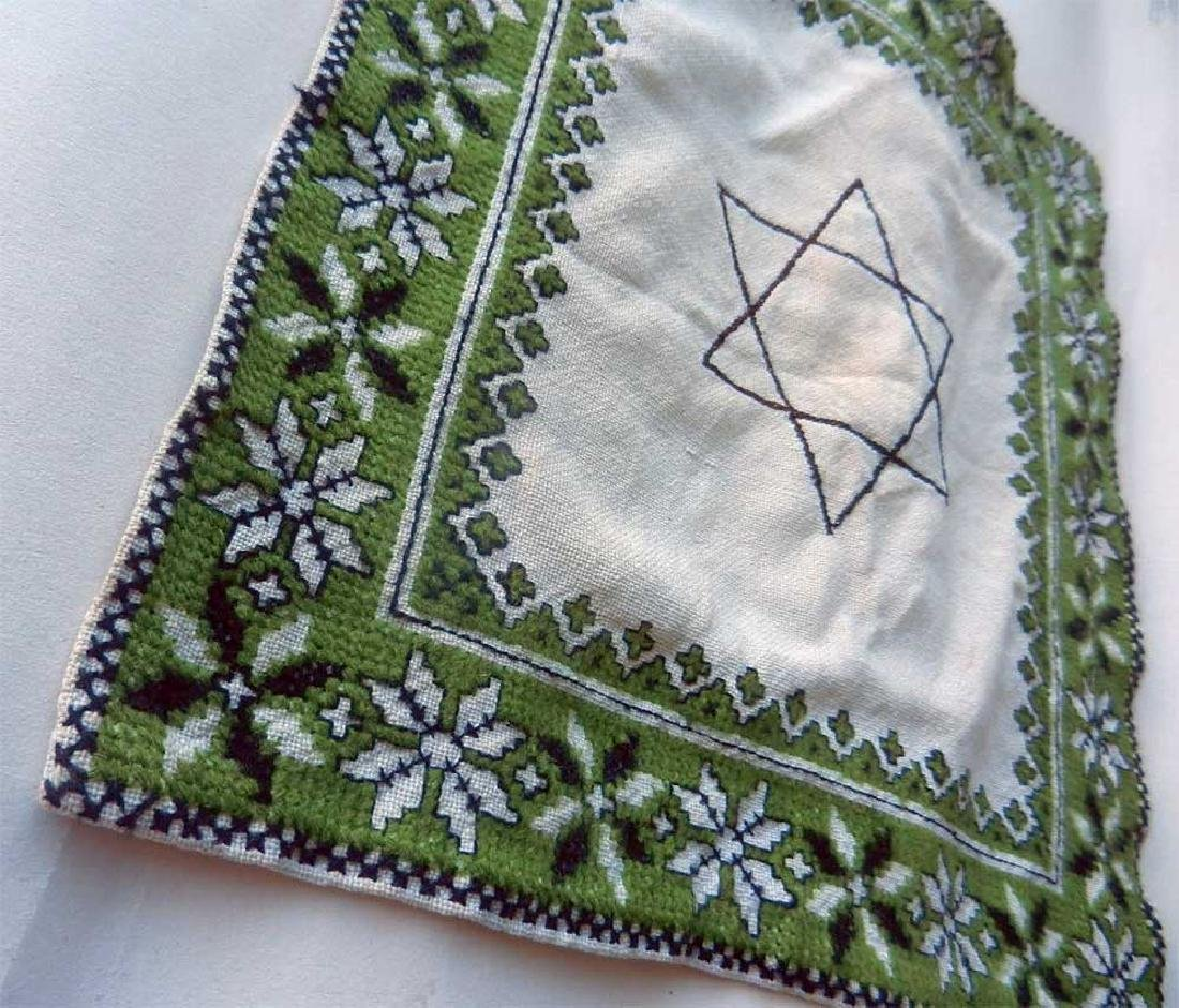 Jewish WW2 Napkin w. Star of David, Litzmannstadt - 6