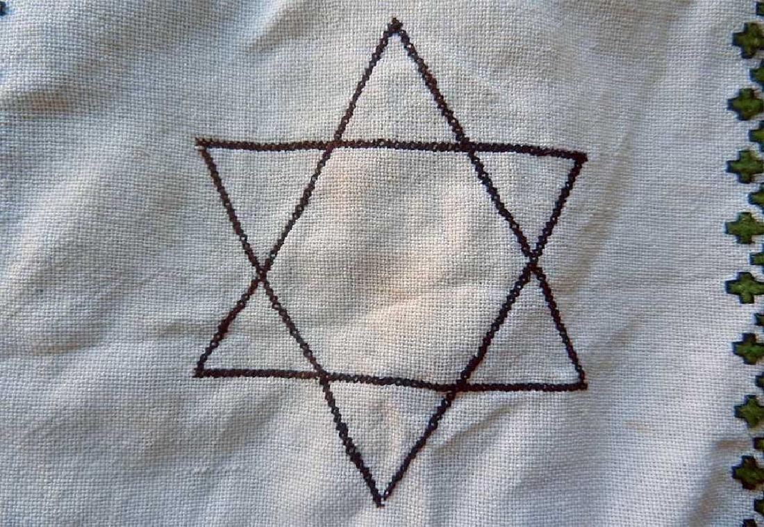 Jewish WW2 Napkin w. Star of David, Litzmannstadt - 8