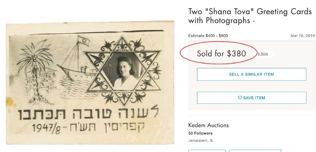 Unique Original Jewish WW2 Plywood Postcard, 1941 - 10