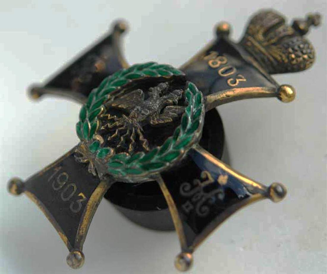 Russian Imperial Badge 92nd Infantry Regiment - 2