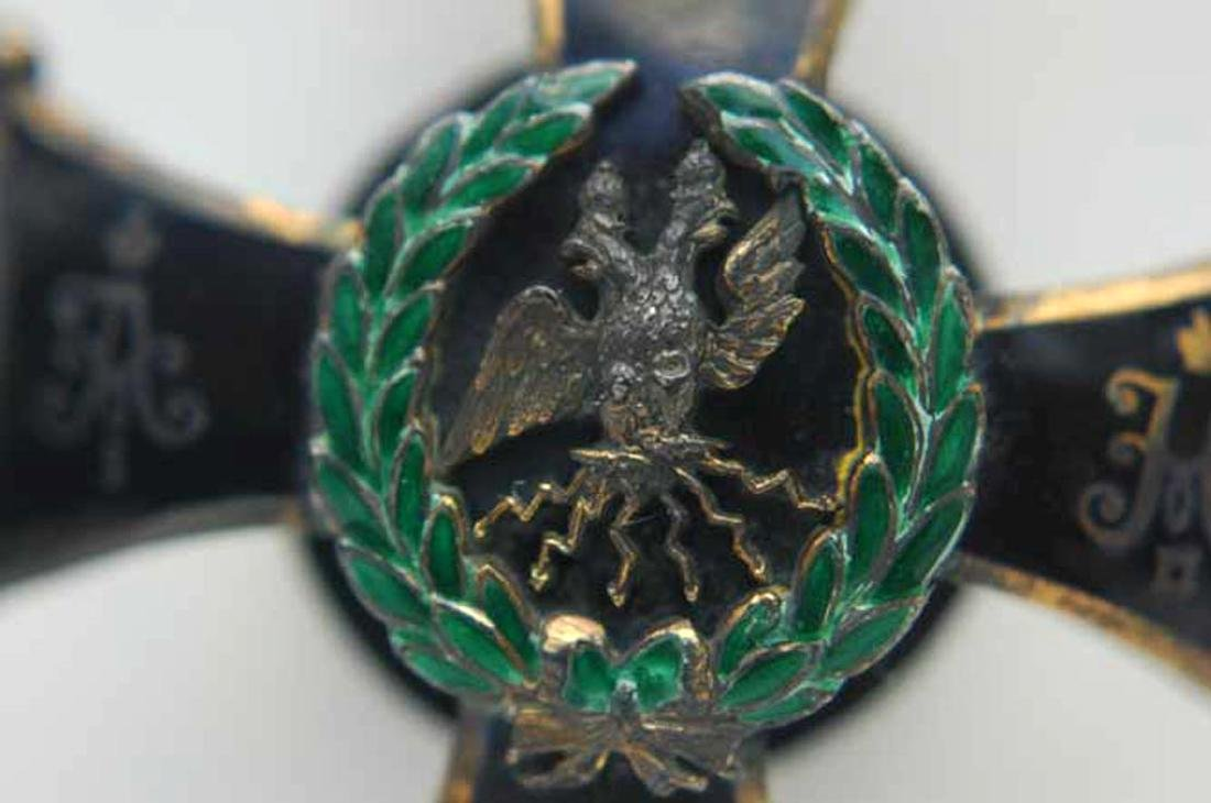 Russian Imperial Badge 92nd Infantry Regiment - 4