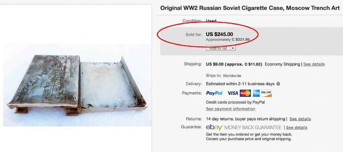 Ukrainian WW2 Cigarette Case fr. UPA-OUN - 10