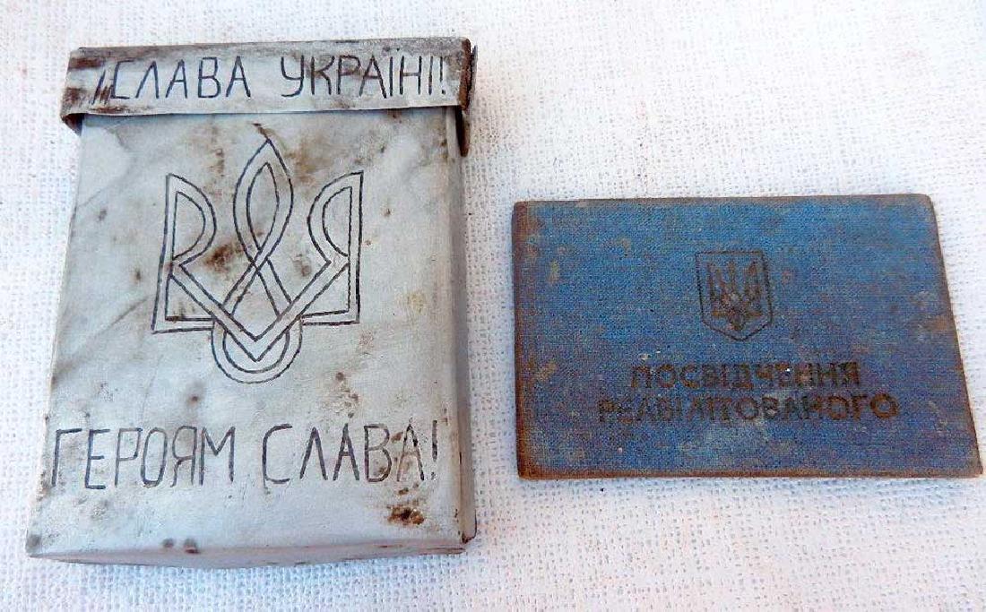 Ukrainian WW2 Cigarette Case fr. UPA-OUN - 3